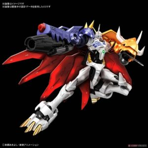 Omegamon (Amplified) Figure-rise Standard