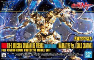 RX-0 Unicorn Gundam 03 Phenex HG (narrative ver.)