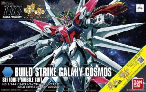 Build Strike Galaxy Cosmos HG