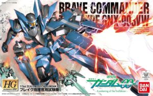Gundam Brave Commander Test Type HG