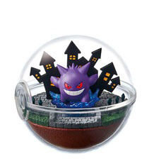 Pokemon Terrarium – Gengar