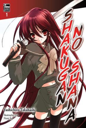 Shakugan no Shana (Light Novel) 1