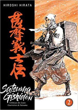 Satsuma Gishiden: Cronicas dos Leias Guerreiros de Satsuma 2